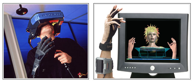 On the left, data-globe included in Virtuality's system. On the right, the model CyberGlobe from CyberGlobe II Systems, far more modern, comfortable and accurate. It's frequently used in industrial systems.
